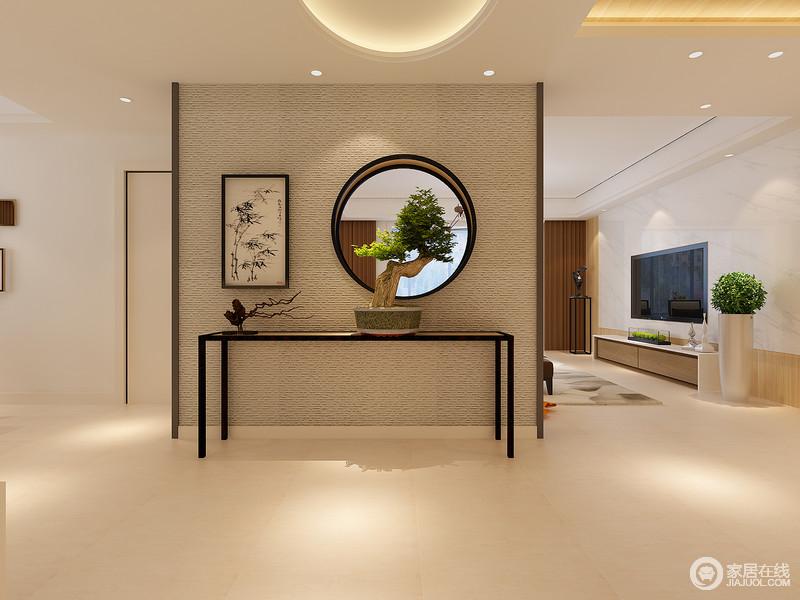 办公室 家居 起居室 设计 装修 800_600