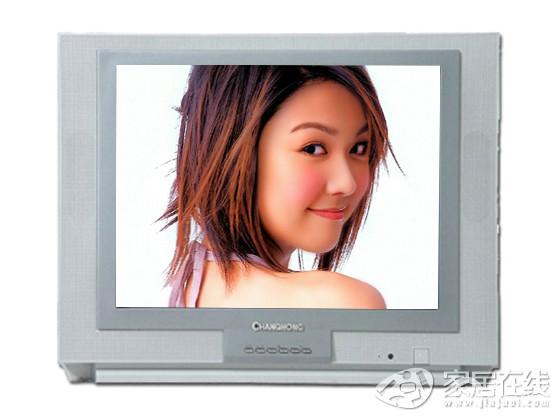 长虹sf2151普通电视