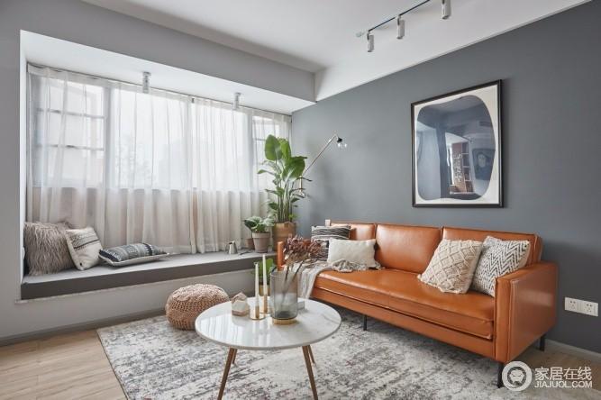 客厅的整体基调为中性灰色,橙色的沙发显得跳脱抢眼,波西米亚风格的抱枕点缀,一系列的轻复古色,整体自然舒适。