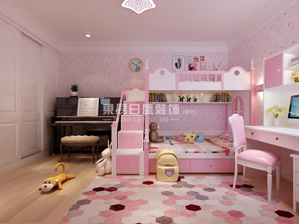 晋中-紫东国际-女儿房