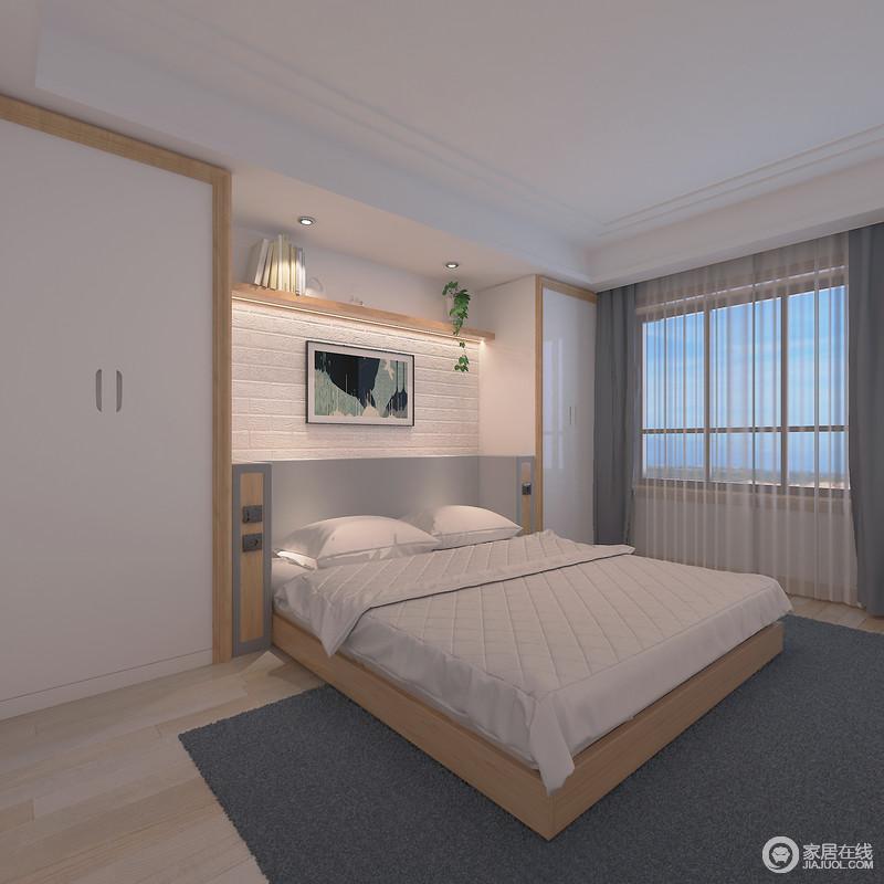 卧室结构规整,设计师以功能为尚的设计令整个白色调的空间十分平和宁静;衣柜对称在白色砖墙两侧,木边框和实木悬挂架强调了自然朴实,同时,以简洁表达实用哲学;白色床品和灰色地毯、窗帘以高冷调和出安谧与舒适。