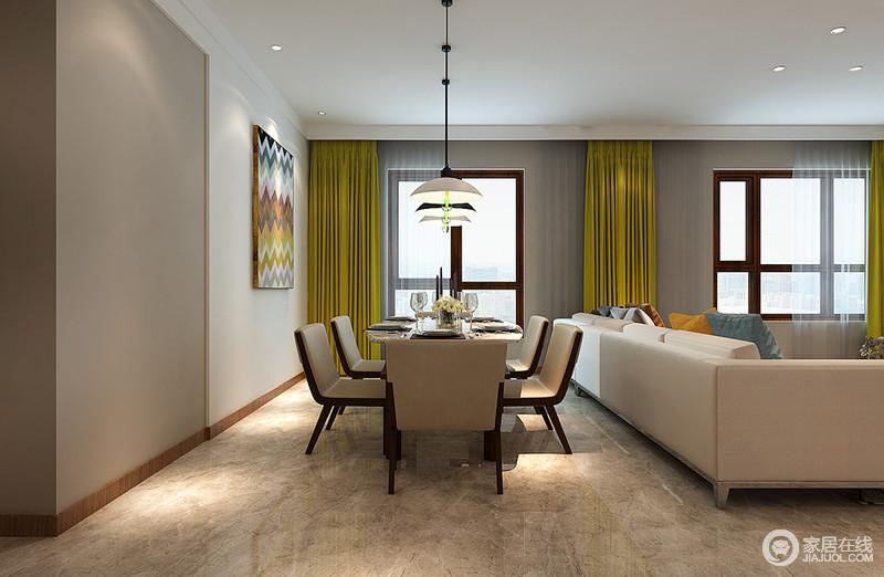 餐厅与客厅一体,宽大的沙发无形中划分两厅,餐椅在色调上与沙发保持同步,视觉上显得和谐平衡;餐桌上方悬挂的吊灯简约雅致,汇聚的光线让就餐温馨静谧;多彩装饰画和明黄窗帘抢眼点缀在灰白墙面上,瞬间为空间注入多姿活力。