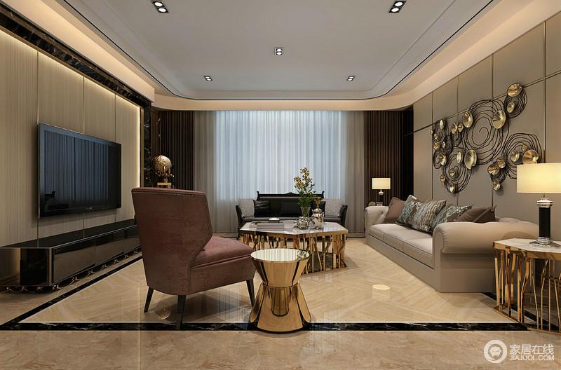客厅电视墙内嵌的原木护墙板和沙发墙上的驼色软包,色调相近形成视觉上的平衡;设计师利用金属材质,以多线条感的运用,勾勒墙面搭配混搭色调的沙发组,令空间充满了内敛轻奢的华贵。
