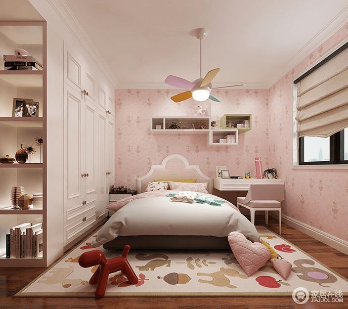 儿童房的设计采用粉色墙纸和具有欢快图案的地毯,加上五彩图案的吊灯风扇营造出欢快多彩的儿童乐园;墙面玄关是收纳柜和书柜,放大了空间的功能,让孩子再次享受甜美,生活得幸福。