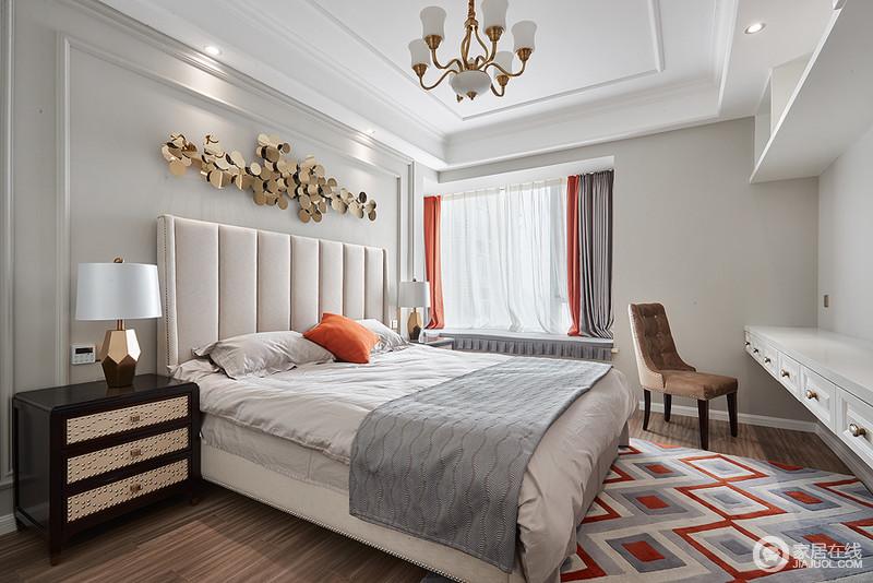 卧室空间以浅色作为背景色,素雅之中让人心情沉静,橙色的抱枕、窗帘以及地毯形成一个视觉中心,为整个空间增加了几分亮色;硬装上没有过多复杂的修饰,却善于利用线条本身来营造一个饱满的、充实的空间。